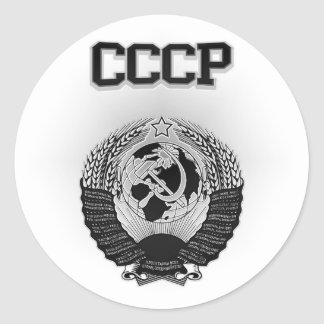 CCCP Coat of Arms Round Sticker