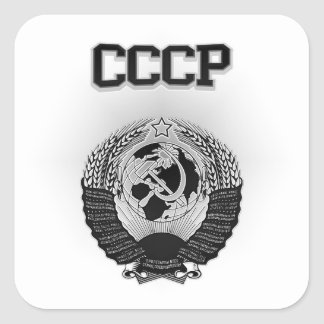 CCCP Coat of Arms Square Sticker