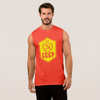 CCCP Communist Emblem Men's Shirt
