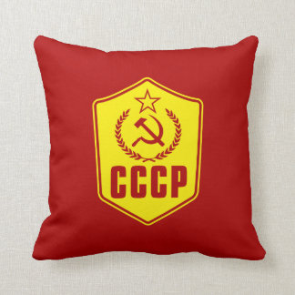 CCCP Communist Emblem Pillow