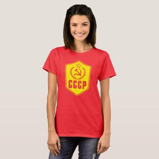 CCCP Communist Emblem Women's Shirt