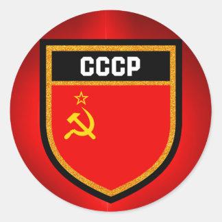 CCCP Flag Round Sticker