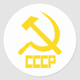 CCCP Hammer and Sickle Round Sticker