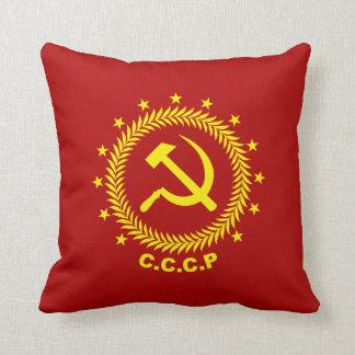 CCCP Hammer Sickle Emblem Pillow