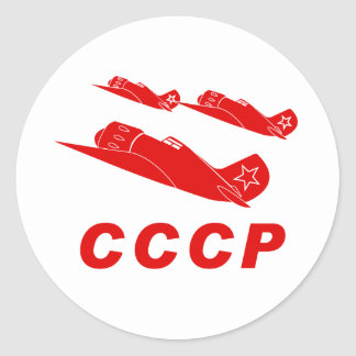 CCCP Red Air Force Classic Round Sticker
