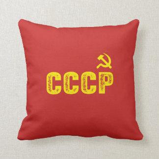 CCCP Retro and Vintage Throw Pillow