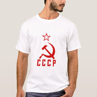CCCP (Style D) T-Shirt