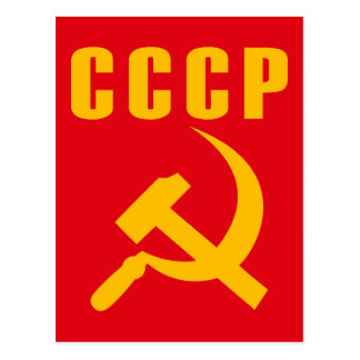 cccp URSS de marteau et de faucille Cartes Postales