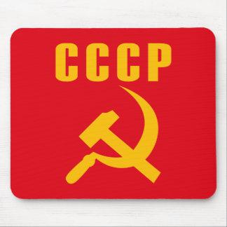 cccp URSS de marteau et de faucille Tapis De Souris
