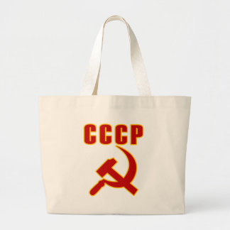 cccp ussr hammer and sickle bags