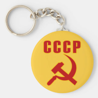 cccp ussr hammer and sickle basic round button keychain