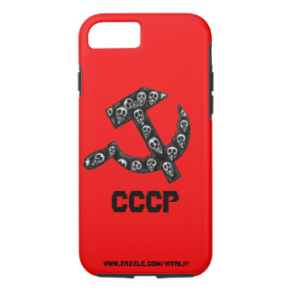 CCCP USSR Sickle and hammer ink pen drawing art iPhone 7 Case
