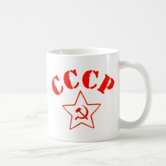 CCCP USSR Soviet Russian Red Star Israel Depot Coffee Mug