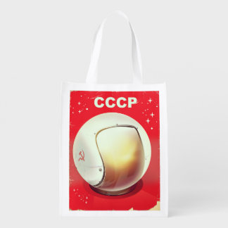 CCCP vintage red Soviet Space poster Reusable Grocery Bag