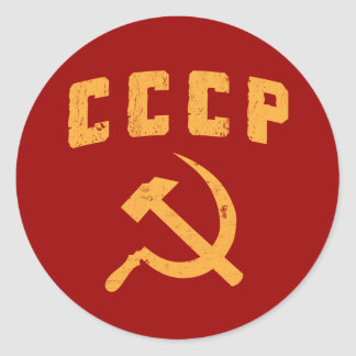 cccp vintage russian ussr hammer and sickle round sticker