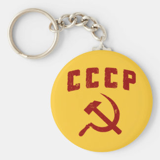 cccp vintage ussr hammer and sickle basic round button keychain