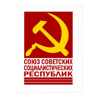 CCCP with Hammer and Sickle Postcard