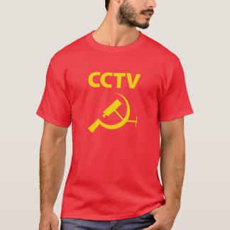 CCTV Yellow T-Shirt