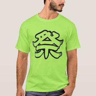 Celebration (black framework letter) T-Shirt