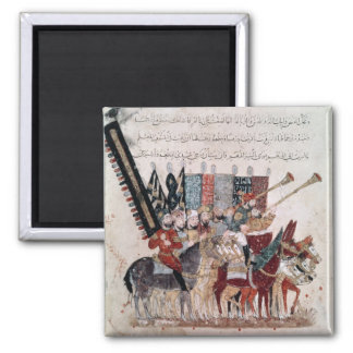 Celebration of the end of Ramadan Fridge Magnets