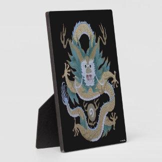 Celestial Dragon Plaque