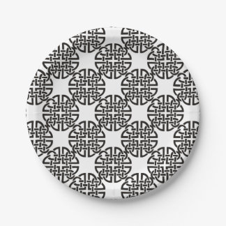 Celtic Knot Black and White 7 Inch Paper Plate