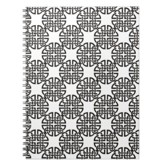 Celtic Knot Black and White Spiral Note Book