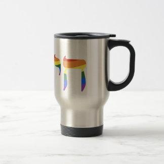 Chai חי travel mug