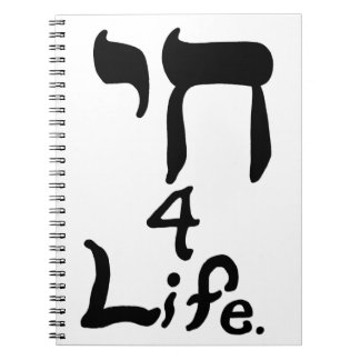 Chai 4 Life Notebook