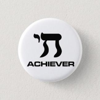 Chai Achiever 1 Inch Round Button