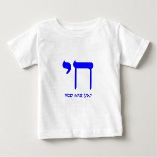 Chai How Are Ya Baby T-Shirt