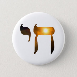 """Chai Symbol """"Living"""" Button"""