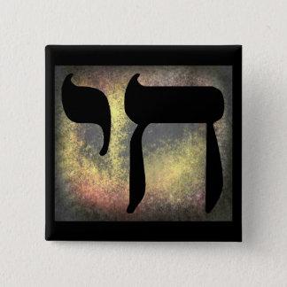 """Chai Symbol """"Living"""" Square Black  Button"""