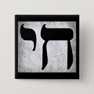 """Chai Symbol """"Living"""" Square Button"""