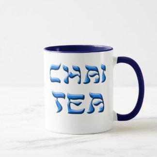 Chai Tea Large Mug