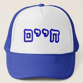 Chaim, Chayim, Haim Trucker Hat