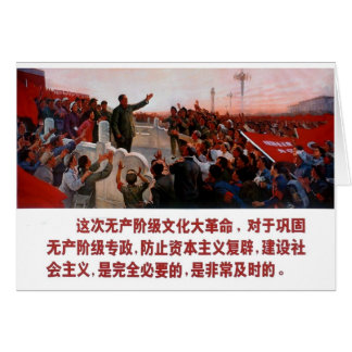 Chairman Mao Card
