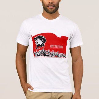 Chairman Mao T-Shirt