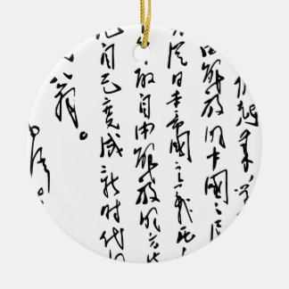 Chairman Mao Zedong's Calligraphy Ceramic Ornament