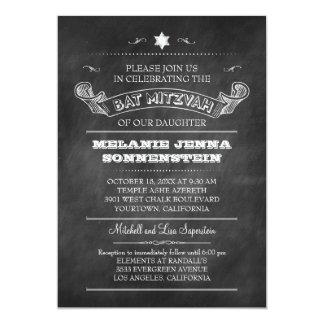 """Chalkboard Bat Mitzvah 5"""" X 7"""" Invitation Card"""