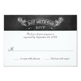 Chalkboard Bat Mitzvah Response RSVP Card