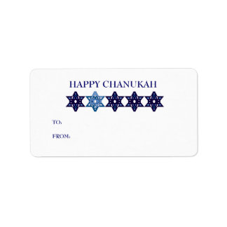 CHANUKA Gift Label