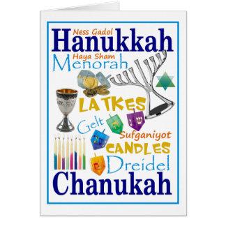 Chanukah Collage Card
