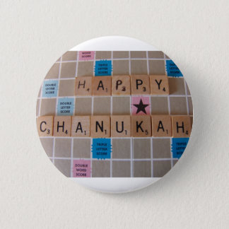 Chanukah Game 2 Inch Round Button