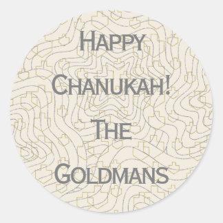 """Chanukah/Hanukkah """"Dreidels/Stars"""" Stickers Round"""