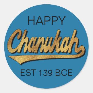 Chanukah/Hanukkah Retro Stickers Round