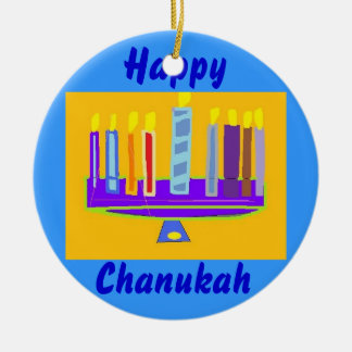CHANUKKAH ORNAMENTS - JUDAIC GIFTS & SUPPLIES