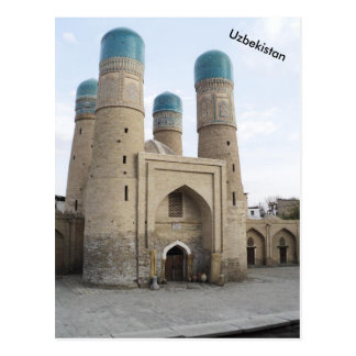 Char Minor in Bukhara, Uzbekistan Postcard