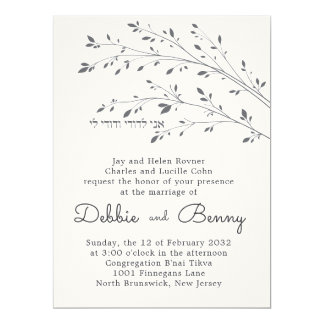 Charcoal Branches - Jewish Wedding Invitation