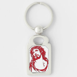 """Chaveiro of silver-plated metal """"JESUS """" Silver-Colored Rectangle Keychain"""